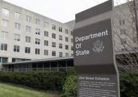 Le gouvernement américain dénonce des pratiques discriminatoires contre les Haïtiens en République Dominicaine
